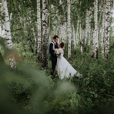 Свадебный фотограф Юлия Ган (yuliagan). Фотография от 04.10.2018
