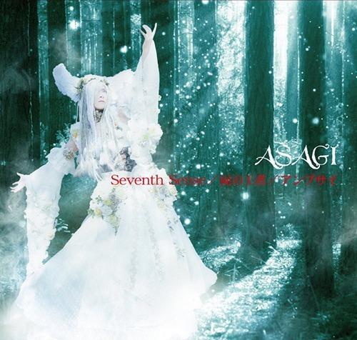 ASAGI - Seventh Sense/屍の王者/アンプサイ(限定盤C)