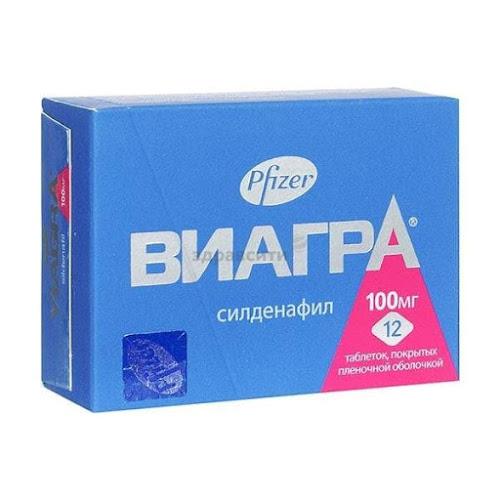 Виагра таблетки п.п.о. 100мг 12 шт.