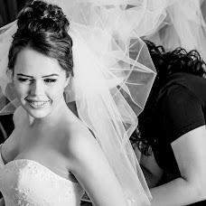 Wedding photographer Alina Evtushenko (AlinaEvtushenko). Photo of 22.08.2017