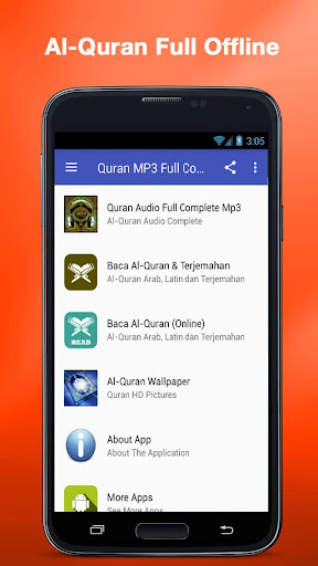 Al Quran MP3 (Full Offline) 3.3 screenshots 1