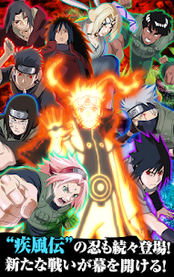 NARUTO-ナルト- 疾風伝 ナルティメットブレイジング Apk Download For Android and Iphone 2