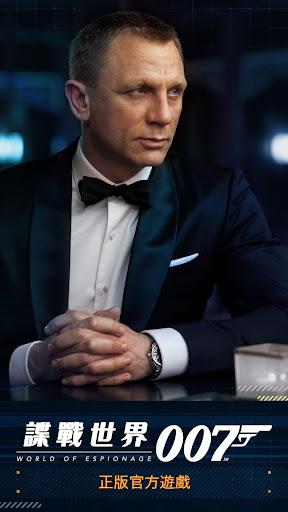 玩免費角色扮演APP|下載007:諜戰世界 app不用錢|硬是要APP