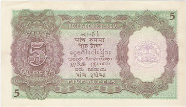 Photo: AI49 C D Deshmukh reverse