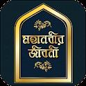 নবীর জীবনী Nobir Jiboni মহানবী icon