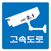 Traffic CCTV