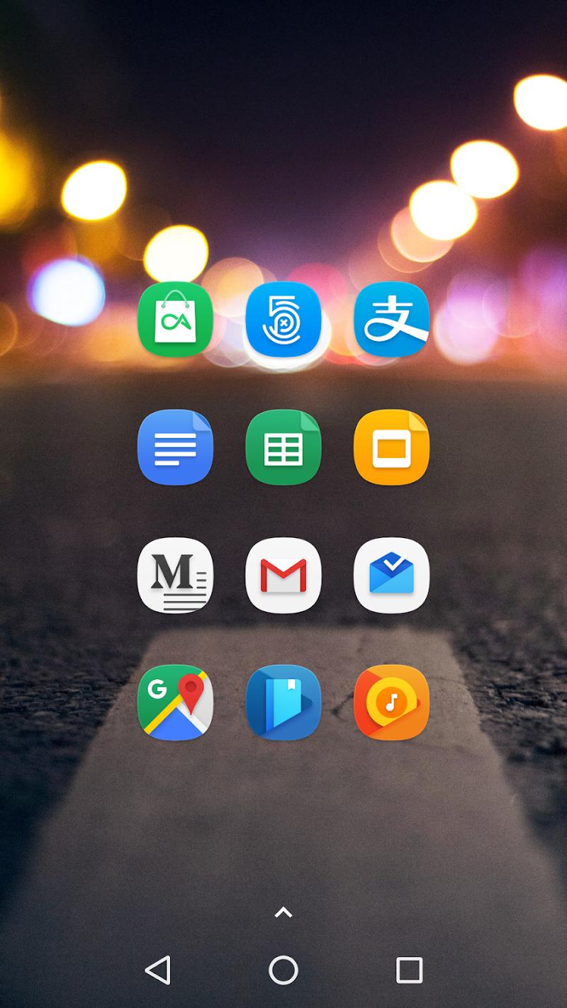 Meeye Icon Pack - Modern MeeGo Style Icons Screenshot 3