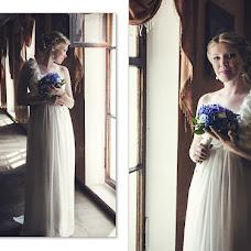 Wedding photographer Nikita Nicievskiy (NitsievskiyN). Photo of 27.07.2013