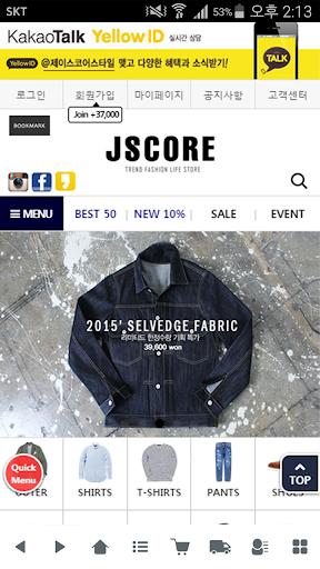 제이스코어 - jscore
