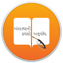 Indian Penal Codes In Gujarati icon