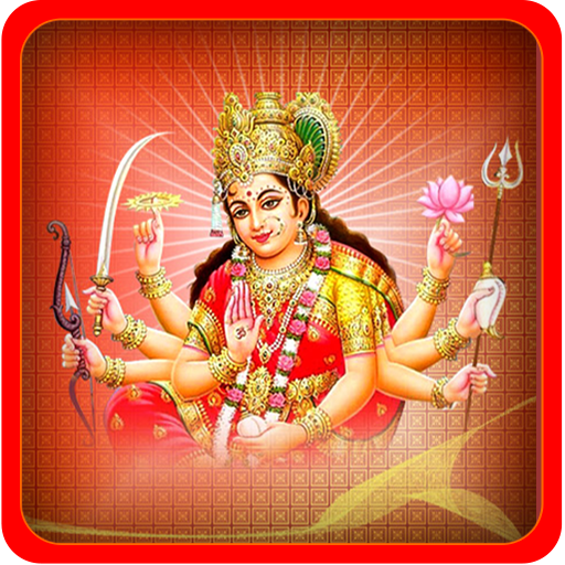 durga wallpaper hd apps on google play