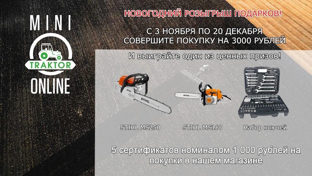 Обложка сайта