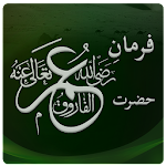 Hazrat Umar Farooq Quotes & Sayings on Photos Icon