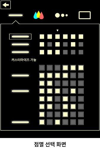 玩免費遊戲APP|下載Neon Blink Draw - 그림 그리기 어플 app不用錢|硬是要APP