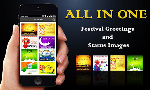 Status images for Festivals wishes for PC-Windows 7,8,10 and Mac apk screenshot 1