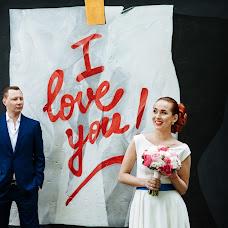 Fotógrafo de bodas Sergey Rzhevskiy (Photorobot). Foto del 19.08.2017
