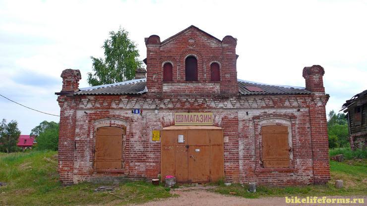 магазин в Ферязкино