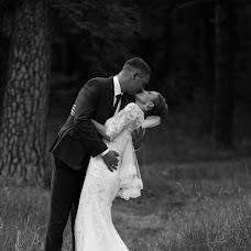Wedding photographer Evgeniy Kudryavcev (kudryavtsev). Photo of 30.04.2018