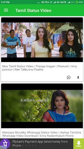 Tamil Video Status 2.05 screenshots 2