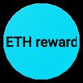 Free ETH reward - Play game get free highest ETH