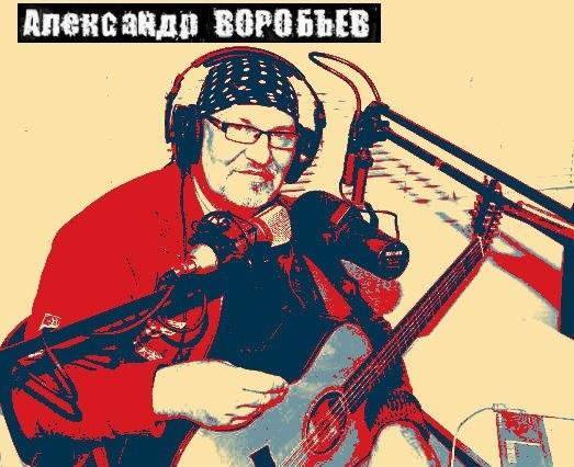 Александр Воробьев в Самаре