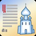 Церковные чтения 2018 (min) icon