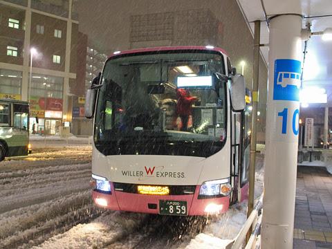 岩手県北自動車南部支社(南部バス)「WILLER EXPRESS」N4220便 ・859 青森駅前改札中
