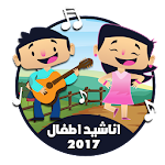 Arabic Songs for kids | Nashyd Icon