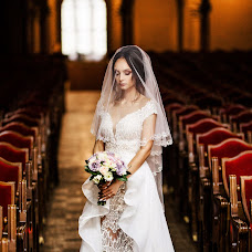 Wedding photographer Elizaveta Samsonnikova (samsonnikova). Photo of 07.02.2018