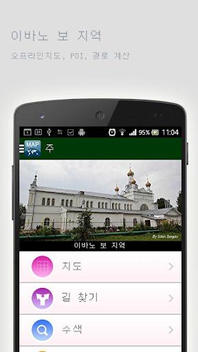 이바노 보 지역오프라인맵