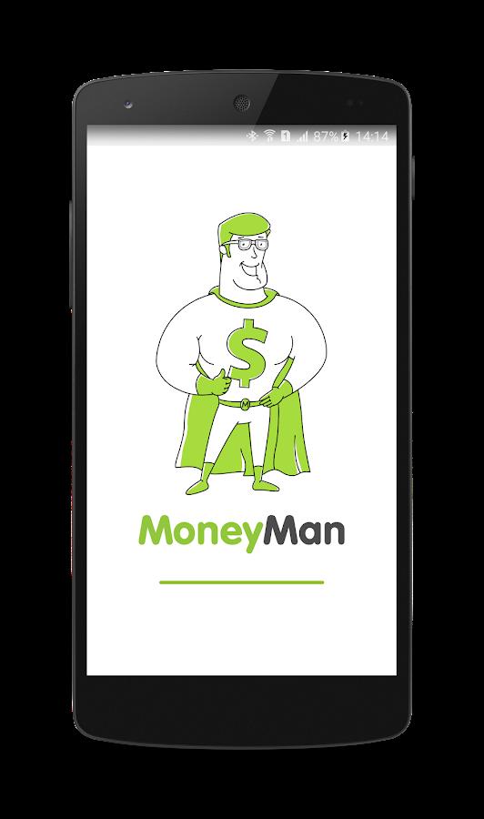 взять кредит на банковскую карту быстро