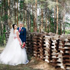 Wedding photographer Yuliya Kravchenko (yuliyaphoto). Photo of 09.07.2018