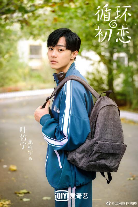 First Love Again Drama China (2021) : Sinopsis dan Review