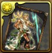 全能の神・ゼウスのカード