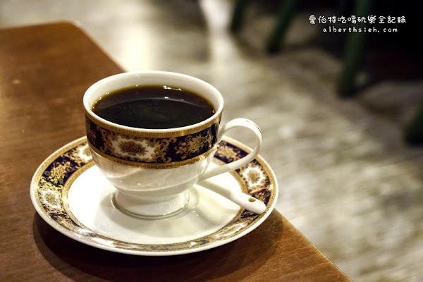 桃園區.燊咖啡(復古鄉村風的手工點心烘焙咖啡館)