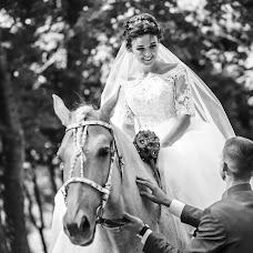 Wedding photographer Darya Khripkova (myplanet5100). Photo of 15.02.2018