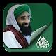 Al-Haaj Ubaid Raza Attari (app)