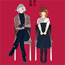 Bungou Stray Dogs Wallpapers NewTab Theme