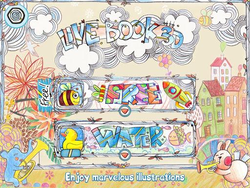 キッズぬりえ3D LiveBook3D