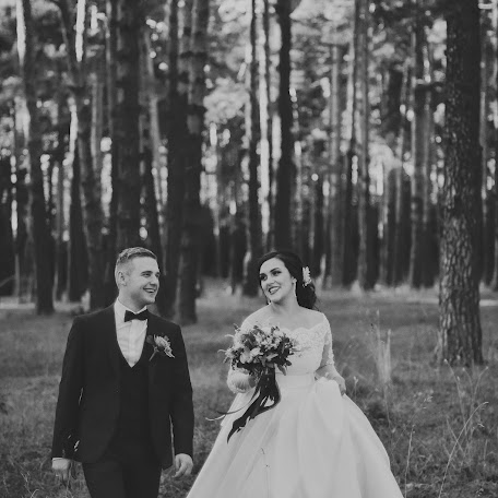 Wedding photographer Marina Strelkova (Strelkina). Photo of 21.01.2018