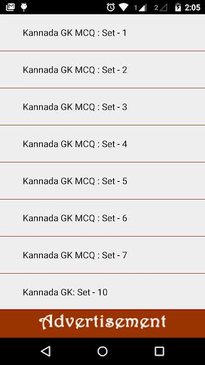 KANNADA GK - MCQ & Notes by VENUGOPAL M NANJAPPA (Google
