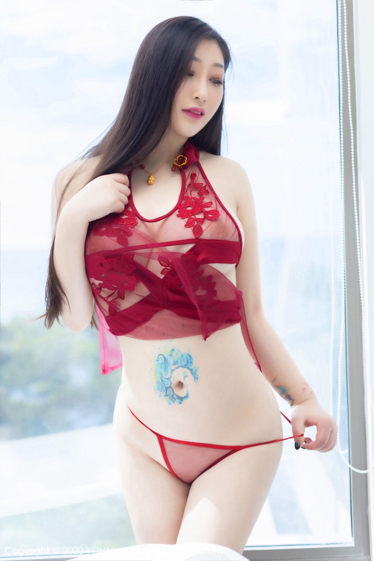Youmi Vol 439 Toxic