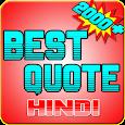 2000+ best hindi Quote