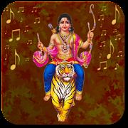 Ayyappan Tamil Bakthi Padalgal : Devotional Songs