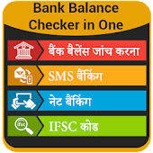 Bank Balance Checker in One