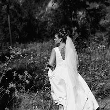 Wedding photographer Sasha Pavlova (Sassha). Photo of 22.10.2018