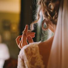 Wedding photographer Olga Pechkurova (petunya). Photo of 05.10.2014