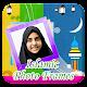 Islamic Photo Frames Download on Windows