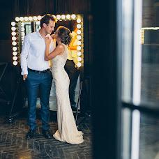 Wedding photographer Ira Pit (IraPit). Photo of 12.11.2015