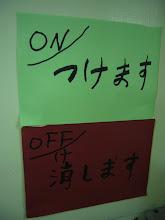 Photo: 20110915哈拉日語一把罩-初級Ⅵ